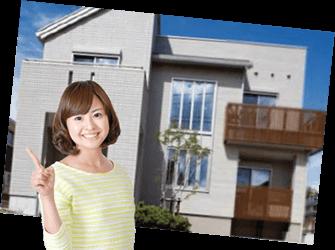 家と女性の写真