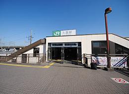 JR線 久喜駅(徒歩10分)