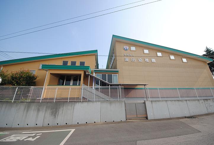 蓮田幼稚園(徒歩2分)