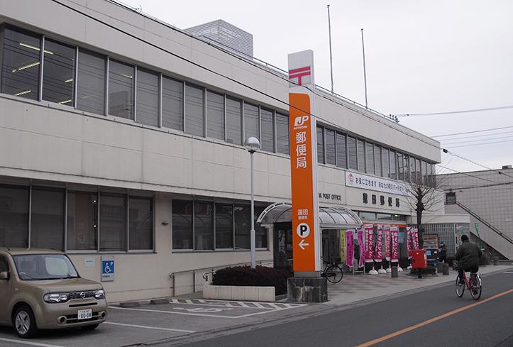 蓮田郵便局(徒歩5分)