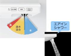 洗面化粧台02