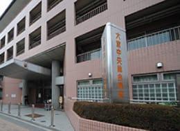 大宮中央総合病院(徒歩6分)
