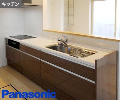 キッチン01