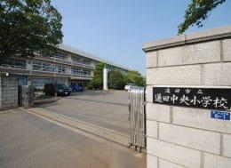 蓮田中央小学校(徒歩11分)