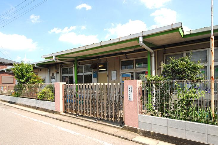 あおば保育園(徒歩6分)