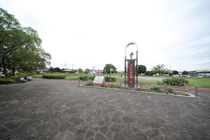 エンゼル公園(徒歩10分)