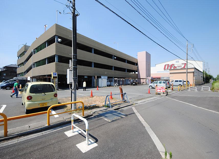ロヂャース大宮店(徒歩約22分)