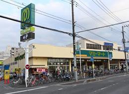 マミーマート東大宮店(徒歩約6分)