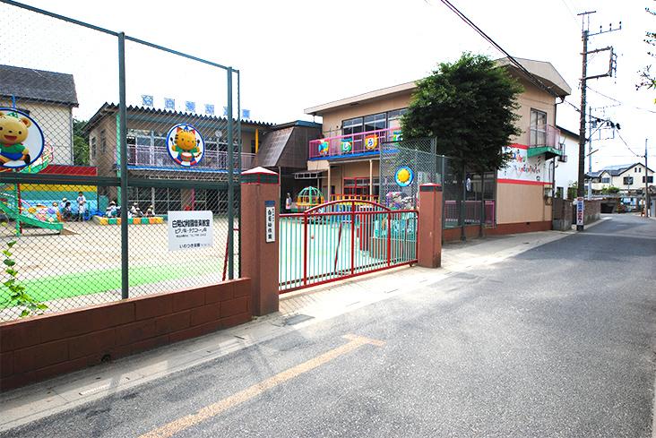 白菊幼稚園(徒歩約4分)