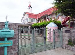 久喜青葉幼稚園(徒歩7分)
