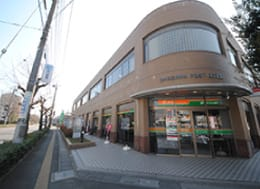 桶川郵便局(徒歩13分)