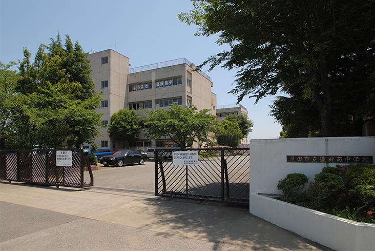 蓮田南中学校(徒歩9分)