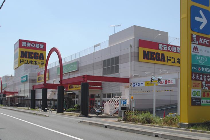 メガドンキホーテ蓮田店(徒歩14分)
