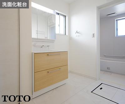 洗面化粧台01
