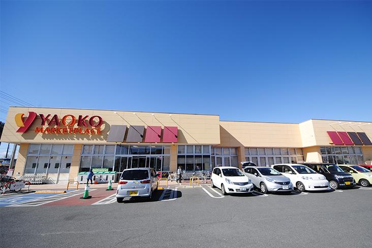 ヤオコー島町店(徒歩8分)