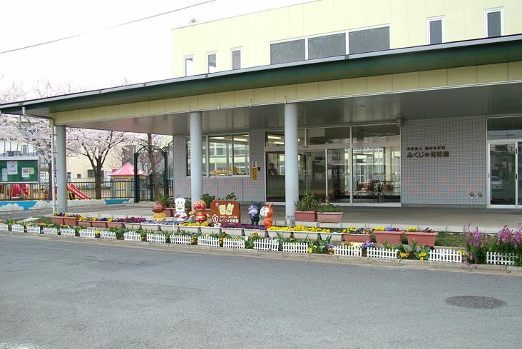 福寿幼稚園(徒歩9分)