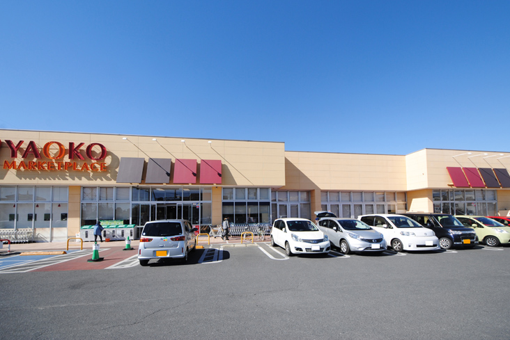 ヤオコー 大宮島町店(徒歩5分)