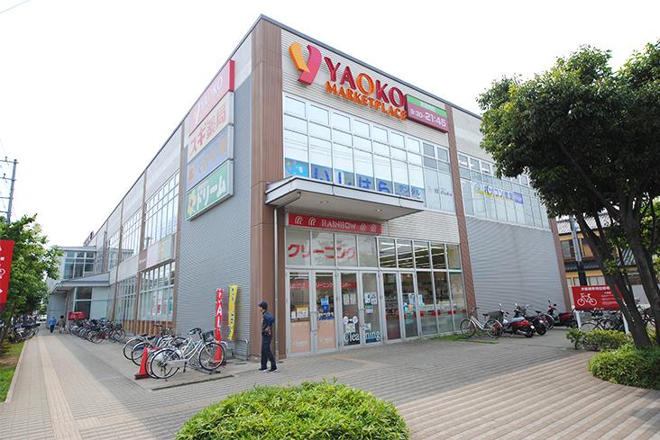 ヤオコー岩槻西町店(徒歩約8分)