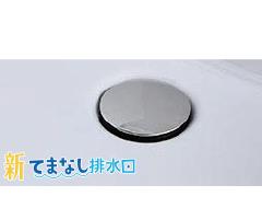洗面化粧台04