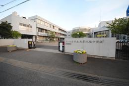 大宮八幡中学校(徒歩6分)