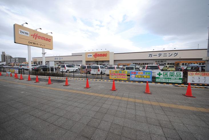 DCMホーマックさいたま蓮沼店(徒歩6分)