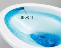 トイレ02