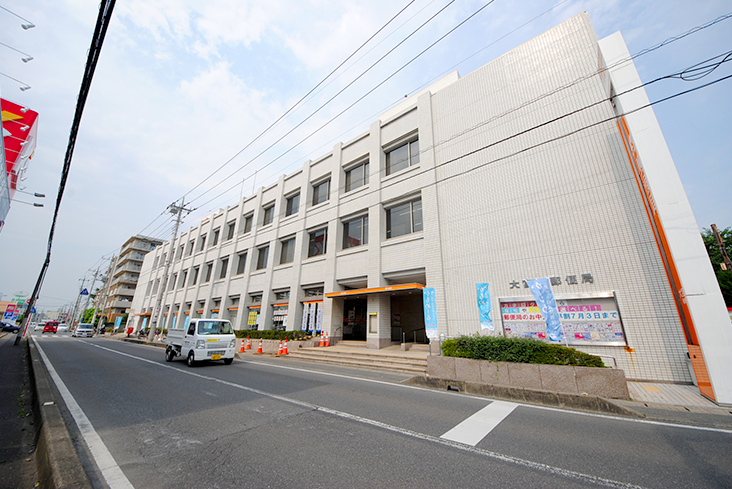 大宮西郵便局(徒歩10分)