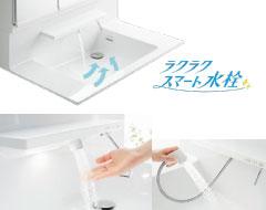 洗面化粧台03