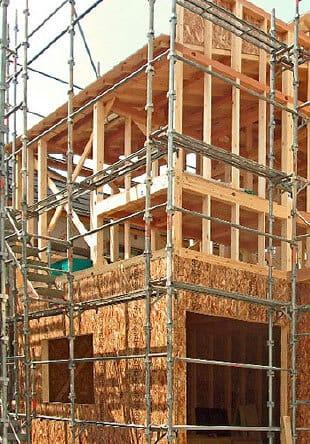 「注文住宅」を建てる