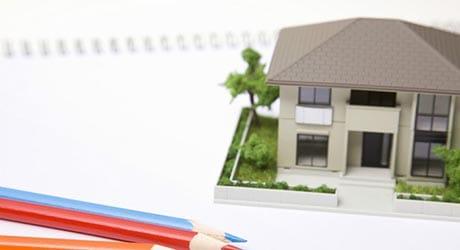 税金が返ってくる住宅ローン控除とは